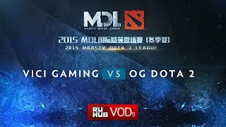 VG vs OG, game 1