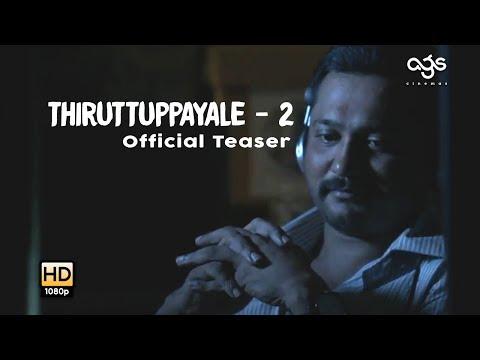 Thiruttuppayale 2 - Teaser | Susi  ..