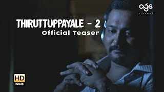 Video Thiruttuppayale 2 - Teaser | Susi Ganeshan | Bobby Simha, Prasanna, Amala Paul | Vidya Sagar MP3, 3GP, MP4, WEBM, AVI, FLV Oktober 2017