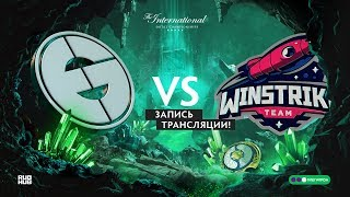 EG vs Winstrike, The International 2018, Group stage, game 2