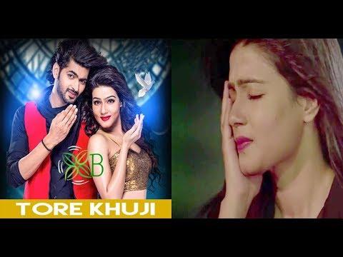 Tore Khunji | Mahiya Mahi | Om | Akassh | Agnee 2 Bengali Film 2015
