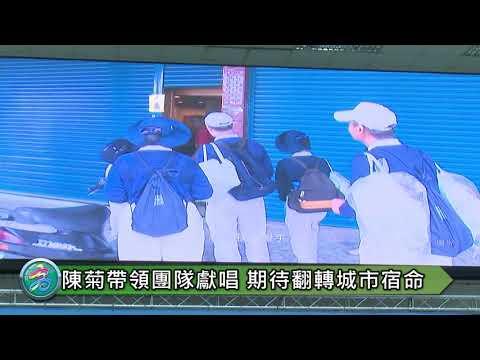 氣爆3周年 陳菊:城市持續前進邁向安全進步