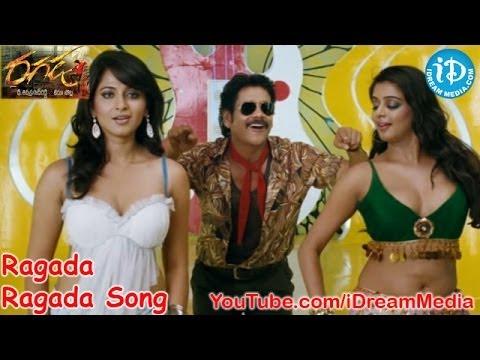 Ragada Movie Songs - Ragada Ragada Song - Nagarjuna - Anushka Shetty - Priyamani