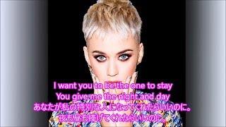 洋楽 和訳 Zedd, Katy Perry - 365