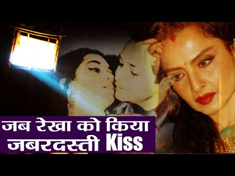 Video Rekha was kissed FORCEFULLY by THIS Actor when she was 15 yrs old   FilmiBeat download in MP3, 3GP, MP4, WEBM, AVI, FLV January 2017