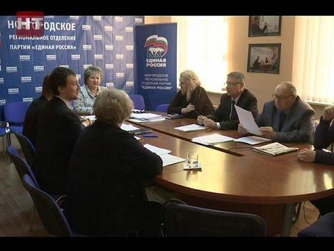 В Региональном исполкоме «Единой России» состоялось заседание оргкомитета по подготовке к проведению праймериз