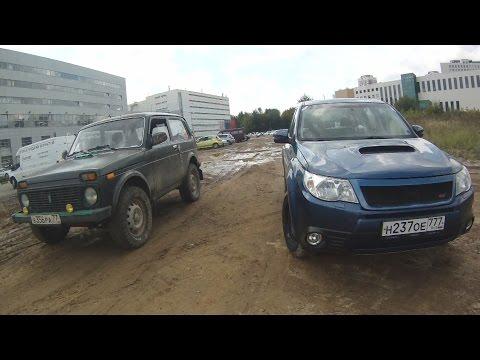 Subaru Forester STi vs. Lada Niva Offroad (видео)