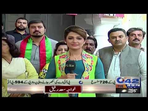 بولو لاہور ،15اگست 2017