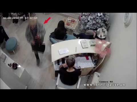 Գողություն` մատնահարդարման կենտրոնում (տեսանյութ)