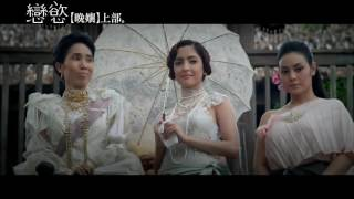 Nonton                         Jan Dara                   Film Subtitle Indonesia Streaming Movie Download