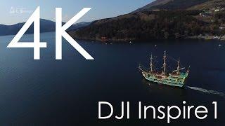 空撮 芦ノ湖の海賊船と富士 [4K]