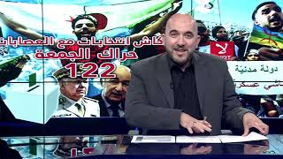 Algérie: Le régime face à un boycott historique