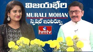 Murali Mohan Interview | Murali Mohan Sankranti Special Interview