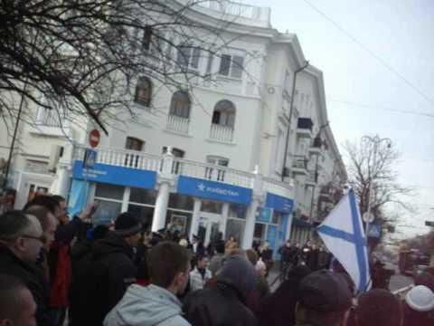 Уличное телевидиние. 26 января 2014 на площади Ушакова в Севастополе потом люди пошли на Нахимова (видео)