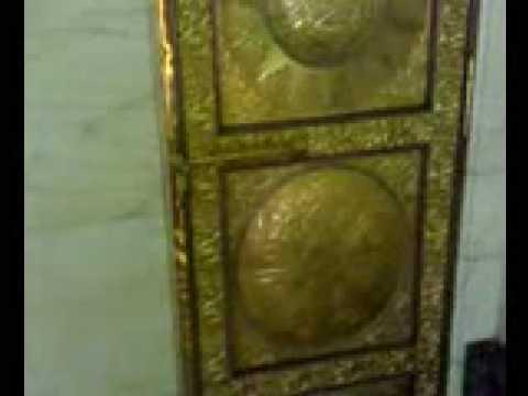 inside kaba -