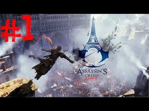 Assassin's Creed Unity. Прохождение. Часть 1 (Начало)