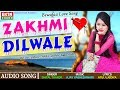 Zakhmi Dilwale - Shital Thakor || 2017 New Hindi Audio || Bewafaa Love Song