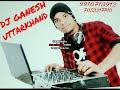 Tu chiz lajawb   kharnak  vibration mix by Dj ganesh