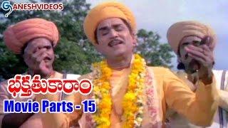 Bhakta Tukaram Movie Parts 15/15 Watch More Latest Movies @ https://www.youtube.com/user/GaneshVideosOfficial/videos?view_as=public Movie: Bhakta Tukaram, Ca...