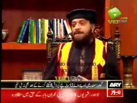 Funny Pathan Interview