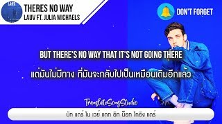 แปลเพลง There's No Way - Lauv ft. Julia Michaels