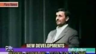 مصاحبه احمدی نژاد در دانشگاه کلمبیا - قسمت یکم - Bahram Moshiri