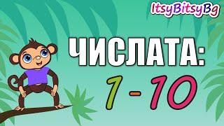 Образователни клипчета за деца на български език.