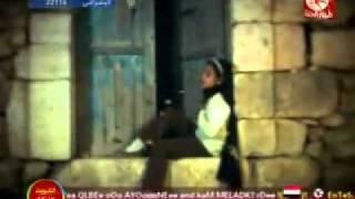 انشودة مر العيد رغد الوزان -طيور الجنة- - YouTube.flv Video