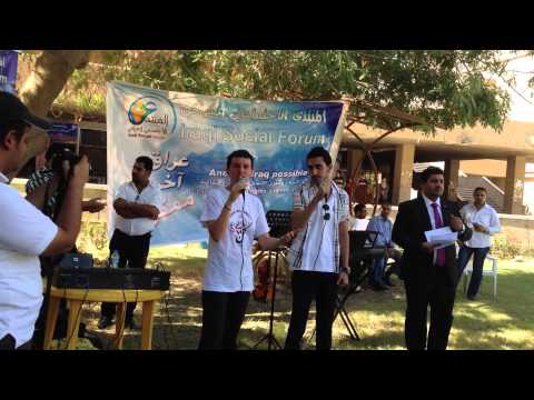 Opening Ceremony Iraqi Social Forum_Un Ponte Per Part 1