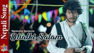 Dhalki Salam - Narendra Banskota