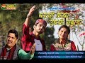 बस्सी जाणा उच्याँ पहाड़ां | Bassi Jana Uchyaan Pahadaan | New Himachali Song | Mohinder Singh | 2018