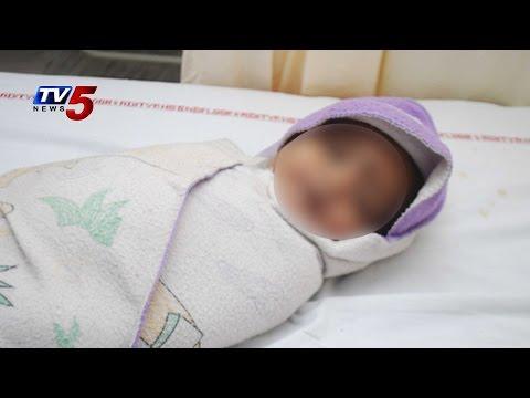 Baby Girl Suspicious Death In Vikarabad Hospital | RangaReddy : TV5 News