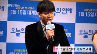 14.12.16 Love Forecast Production Briefing 3 - Lee Seung Gi