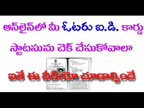 how to check vehicle registration details online in ap