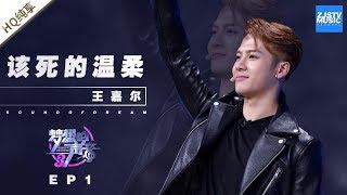 Video [ No noise ] Jackson Wang singing scene《SoundofMyDream S3》 EP1 20181026 /ZhejiangTVOfficialHD/ MP3, 3GP, MP4, WEBM, AVI, FLV November 2018