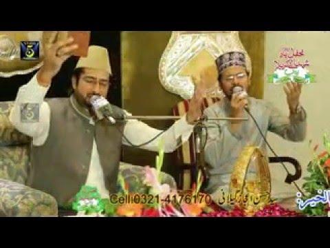 Madinay Kay Wali By Tasleem Ahmad Sabri