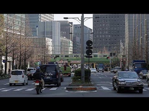 Ιαπωνία: Μειώθηκε η βιομηχανική παραγωγή τον Ιανουάριο – economy