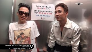 [Fancam/MPD직캠] 150507 ch.MPD BIGBANG(빅뱅) - GOOD BOY / Seung Ri cam ver. Mnet MCOUNTDOWN BEHIND CUT!! You can watch this VIDEO only on YouTube ch.MPD www.yout...