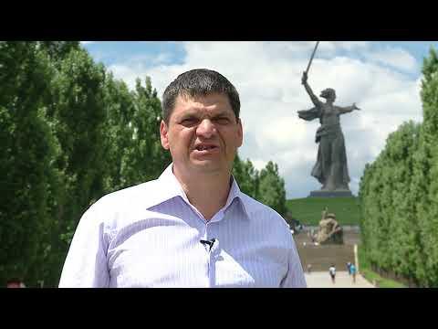 Менякин Иван на Мамаевом Кургане говорит об арxитекторе Менякине