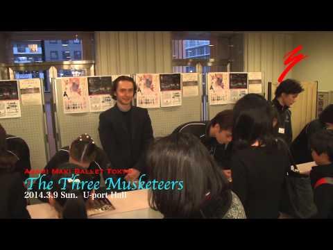 牧阿佐美バレヱ団 「三銃士」 サイン会 2014