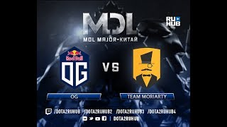OG vs Team Moriarty, MDL EU, game 1 [GodHunt, Inmate]