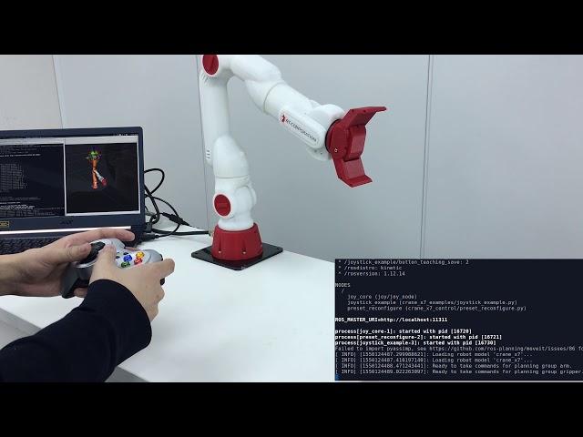 joystick_example