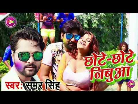 Video Chhote Chhote Gol Gol ka ha ( Samar Singh ) new Bhojpuri super hit hot song 2018 DJ mix download in MP3, 3GP, MP4, WEBM, AVI, FLV January 2017