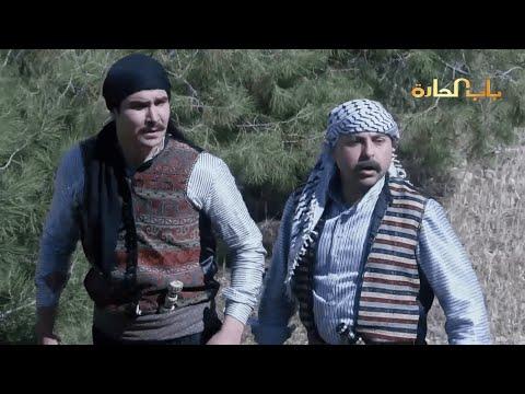 Bab Al Harra Season 8 HD | باب الحارة الجزء الثامن الحلقة 1