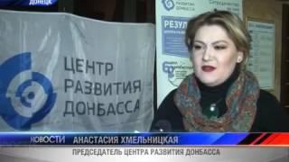 ЦРД привез новую мебель для одной из школ Донецка