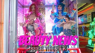 Time for the next instalment of our Japan vlogs! This time we are back in Tokyo before we head home, if you've ever wondered...
