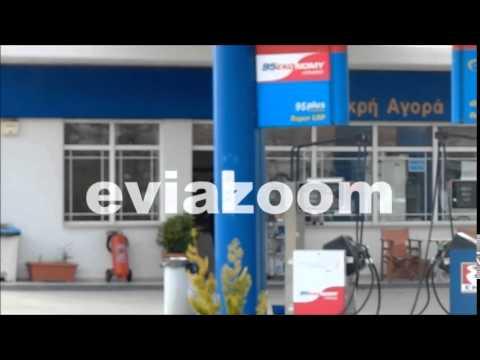 Βίντεο: Σε αυτό το βενζινάδικο έγινε το επεισόδιο με την Ζωή Κωνσταντοπούλου...