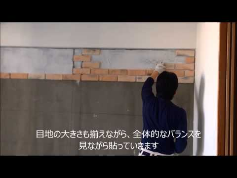 内装リフォーム・アクセントタイル貼りでグレードUP! 八尾市【株式会社MIMA】
