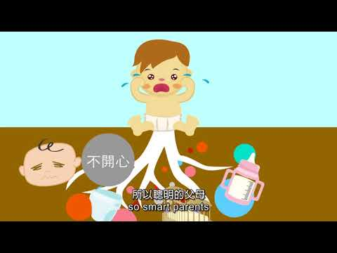 孕產婦心理健康日常-完整版第3單元