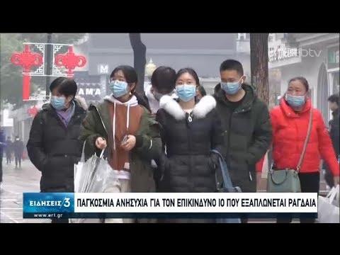 Μέτρα για τον κοροναϊό από την Κίνα αποφασίζει ο Παγκόσμιος Οργανισμός Υγείας | 22/01/2020 | ΕΡΤ